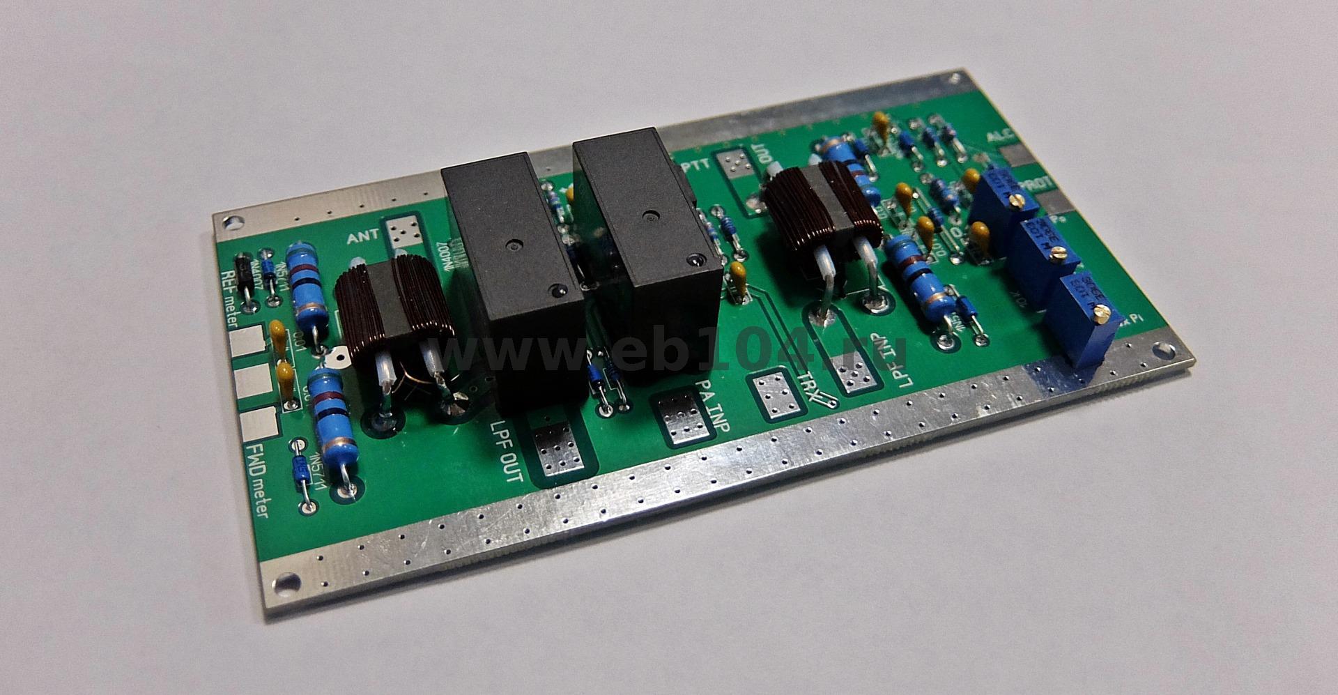 HF POWER AMPLIFIER LDMOS TRASISTOR 1000/1200/2400W OUTPUT