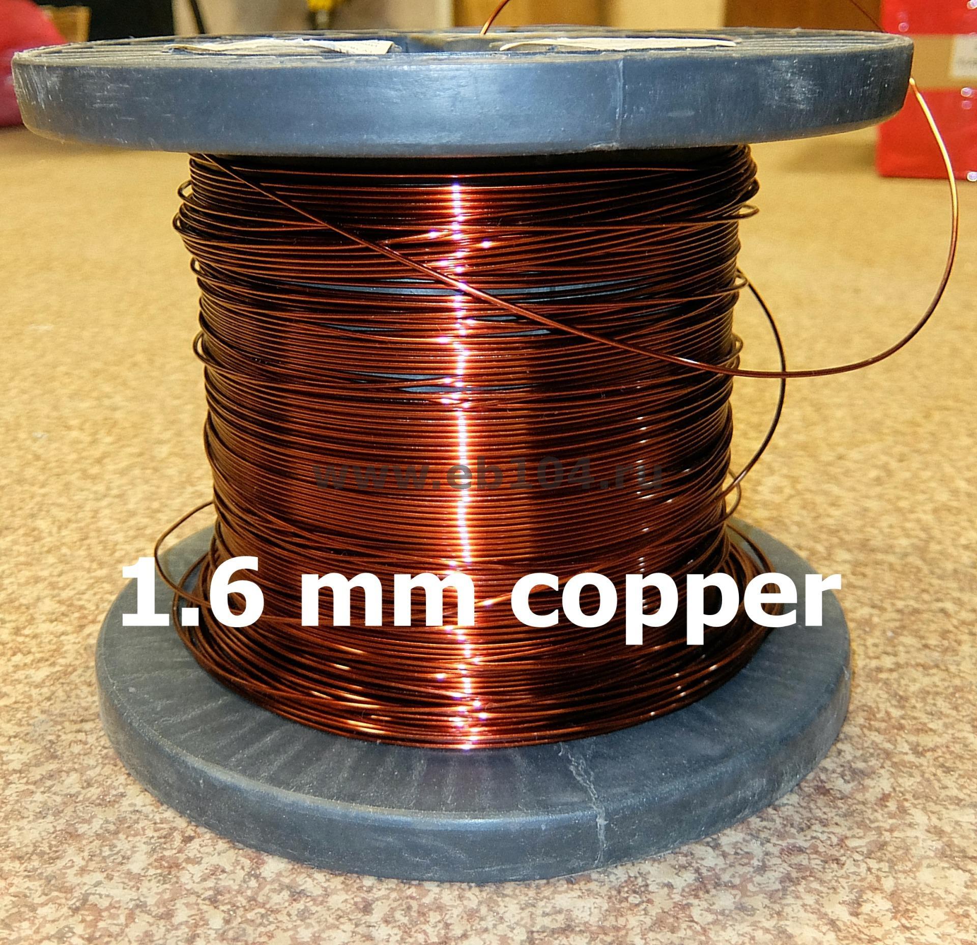 KIT LPF low pass filter 2 5KW CW SSB