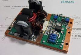 HF POWER AMPLIFIER 1000/1200/2400W OUTPUT